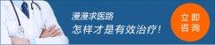 南京儿童鼻炎和感冒怎么区分